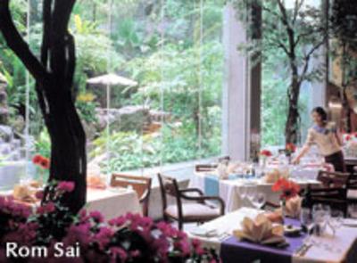 dining_romsai_landscape