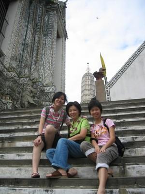 thailand 2005-2006 244